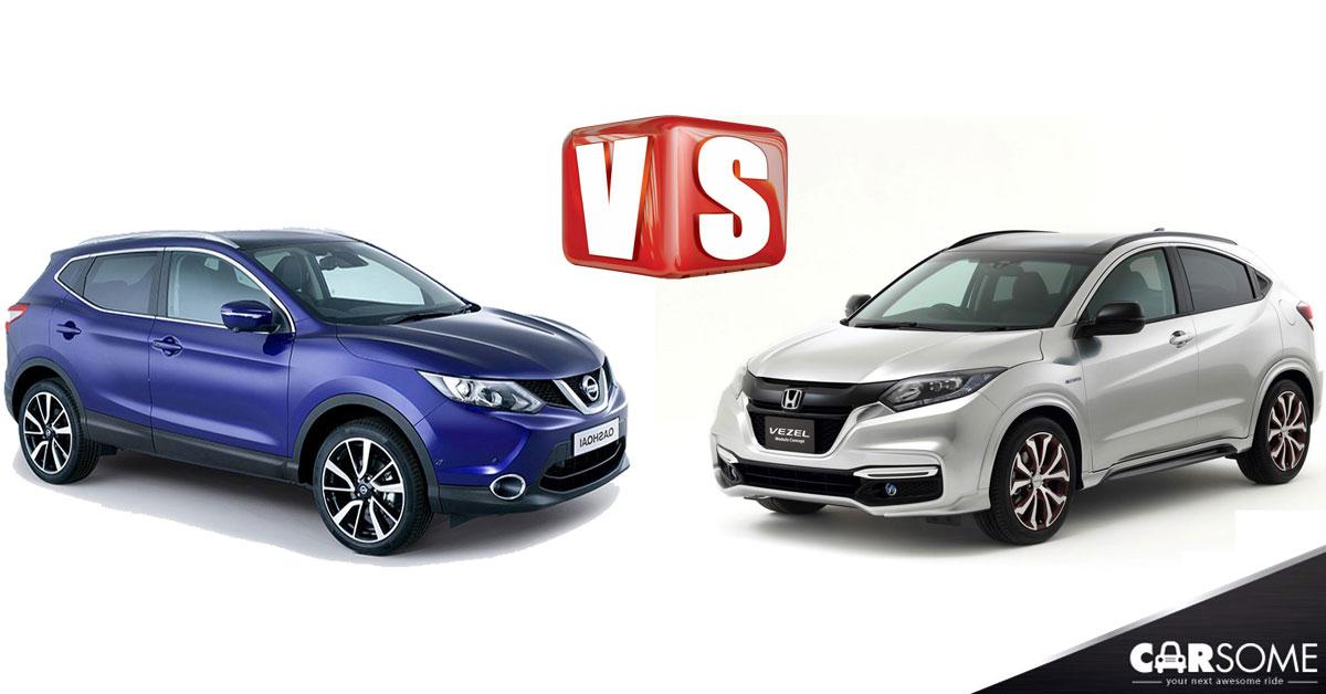 Honda Singapore Career Honda Vezel Vs Nissan Qashqai Is